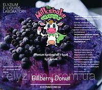 Milkshake Жидкость для заправки электронных сигарет 30мл, 0мг, Billberry Donut