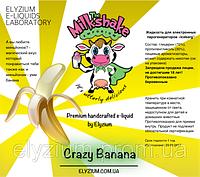 Milkshake Жидкость для заправки электронных сигарет 30мл, 0мг, Crazy Banana