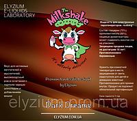 Milkshake Жидкость для заправки электронных сигарет 30мл, 0мг, Dark Dreams