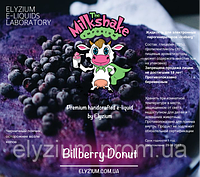 Milkshake Жидкость для заправки электронных сигарет 30мл, 1.5мг, Billberry Donut