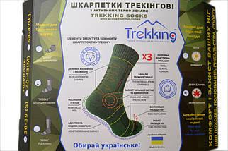 """Трекинговые носки демисезонные ТМ """"Trekking"""" Middle (средние), фото 2"""