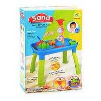 Стол для игры с песком и водой / Столик песочница