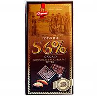 Шоколад Спартак горький 56% (пенал)