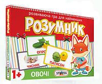 """Обучающая игра """"Маленький Розумник: овощи"""" (416)"""