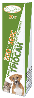 Крем Триосан 20 г для лечения лошадей, собак, кошек при аллергических, бактериальных и грибковых болезнях кожи