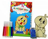 """Подставка для ручек и карандашей """"Цыпа"""" (8003)"""