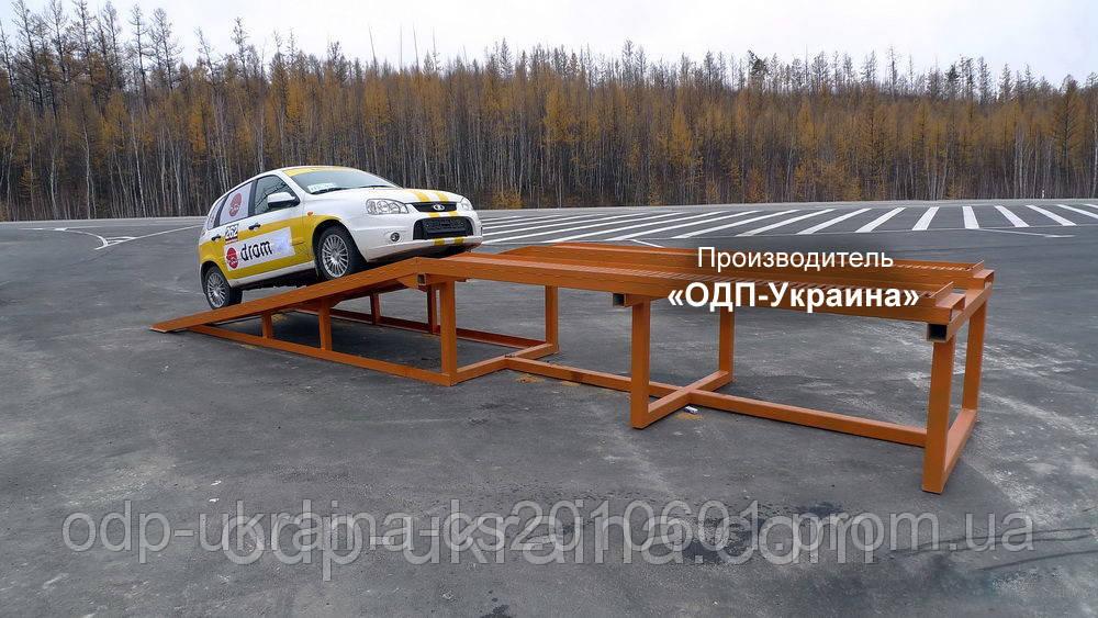 Эстакада для грузовых и легковых автомобилей для ремонта и испытаний