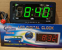 Настольные электронные LED часы СХ-2159