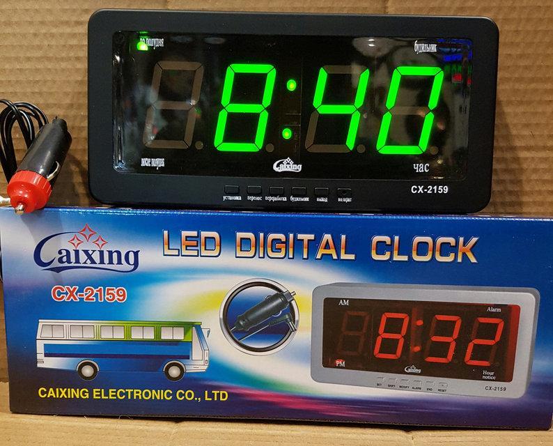 5cbe9e29ffbf Настольные Электронные LED Часы СХ-2159 — в Категории