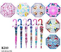 Зонтик детский K210