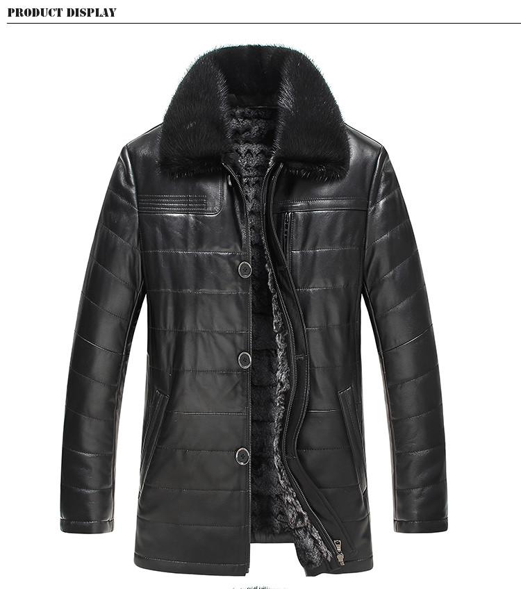 Кожаная мужская куртка.Дубленка мужская.