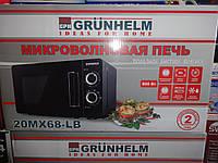 GRUNHELM 20 MX68-LB