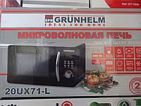 GRUNHELM 20UX71-L