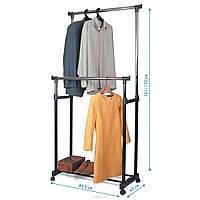 Стойка для одежды двойная Double-Pole Гардероб