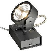 Напольная лампа SLV 147660 KALU FLOOR