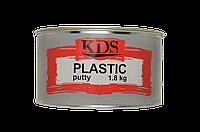 Шпатлевка по пластику KDS Plastic 1,8 кг