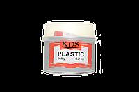 Шпатлевка по пластику KDS Plastic 0,2 кг