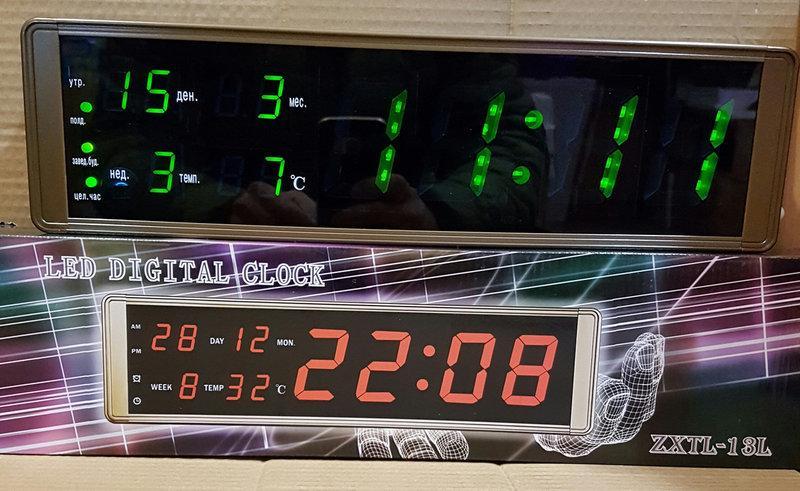Настольные электронные LED часы ZXTL-13L
