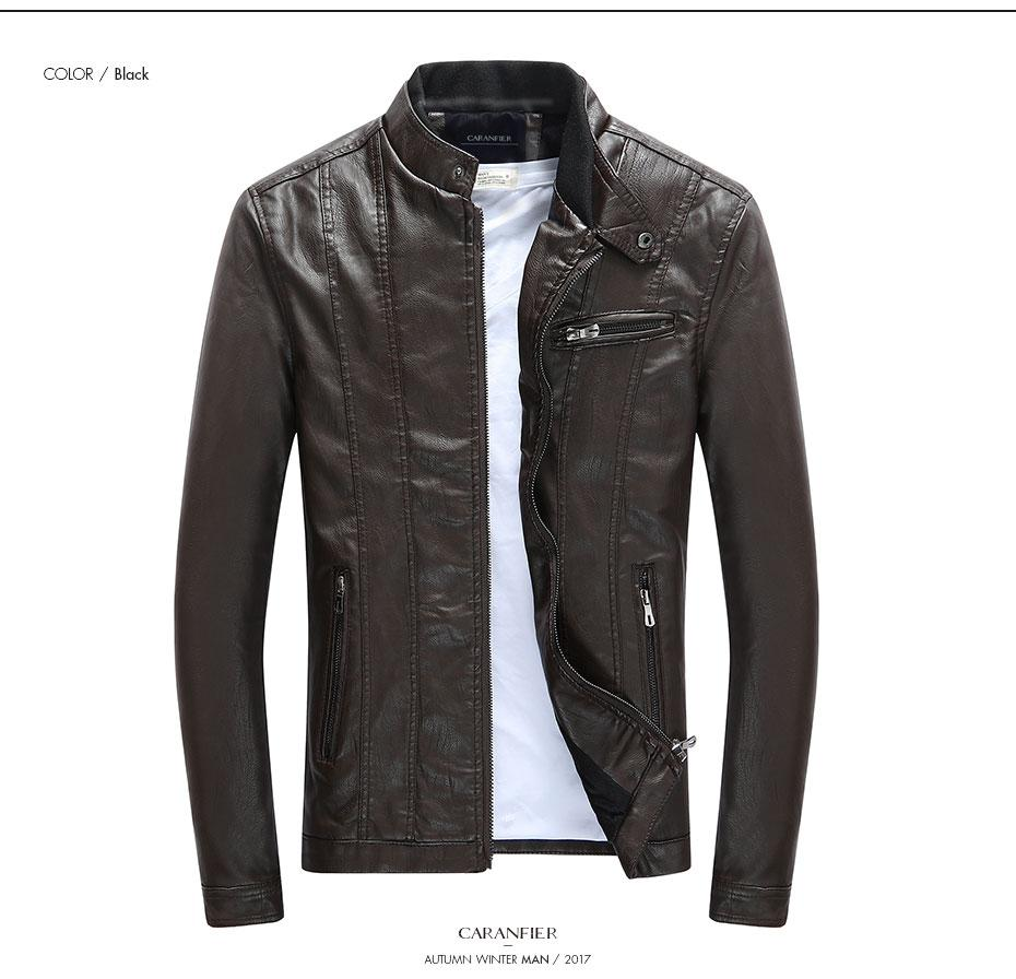 Мужская демисезонная кожаная куртка