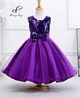a1078dbe2fa Ярко-розовое вечернее платье в категории платья и сарафаны для ...