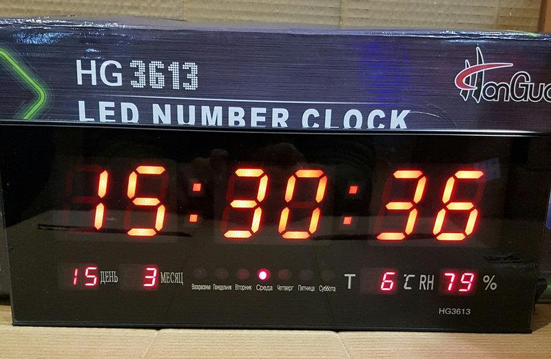 Настольные электронные LED часы HG-3613