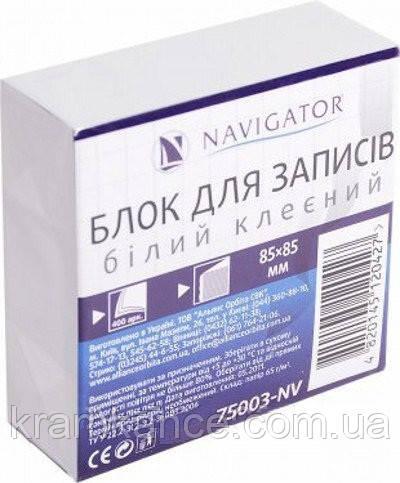 Бумага для заметок NAVIGATOR 75003-NV белая клеяная 85х85мм 400л