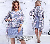 Платье Блюз-2 с шифоновой накидкой из масла