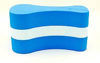 Колобашка для плавания Colossus BlueWhite PL-6294, фото 1