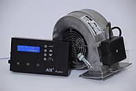 Комплект автоматики для твердотопливного котла AIR AUTO + WPA 117/120