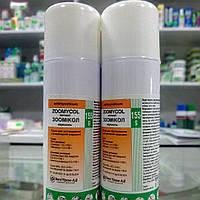 Зоомиколь противогрибковый аэрозоль, Болгария