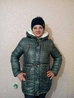 Теплая Куртка парка (плащевка+синтепон+мех )36-48,  доставка по Украине