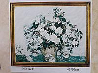 "Холсты по номерам ""Ваза с белыми розами"" G281 (40х50)"