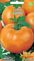 """Мини пакет семена томата Хурма, среднепоздний 0,1 г, """"Семена Украины"""", Украина"""