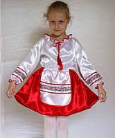 Детский карнавальный костюм для девочки «УКРАИНОЧКА»