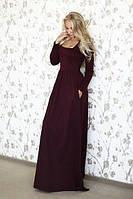 Платье с квадратным вырезом на груди и карманами, фото 1