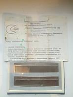 Образцы шероховатости поверхности (шлифование плоское)