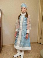 Новые карнавальные костюмы - снегурочка голубая