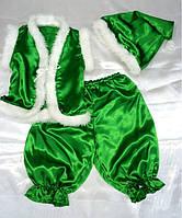 Детский карнавальный костюм для мальчика «ЭЛЬФ»