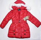 Пальто зимнее ADNS  Однотонное 3806
