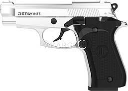 Пистолет стартовый Retay 84FS. Цвет - НИКЕЛЬ