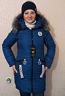 Модная Куртка женская с капюшоном 42-50, доставка по Украине