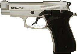 Пистолет стартовый Retay 84FS. Цвет - САТИН