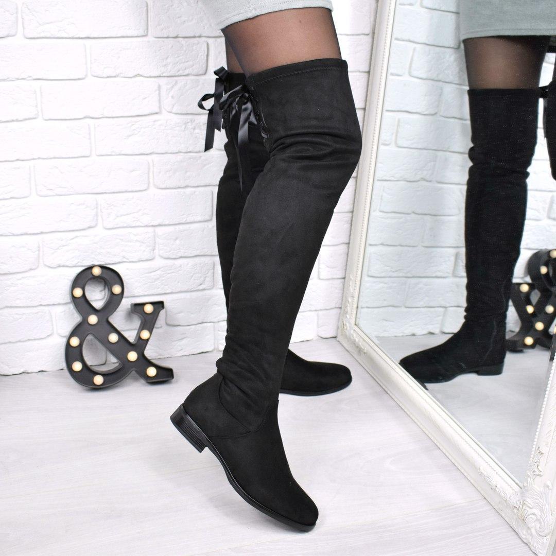сапоги женские ботфорты Atlas зима 3838 женская обувь продажа