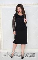 Нарядное платье большого размера недорого Новый год 2018 Украина Россия ТМ Minova ( р.52-60 )