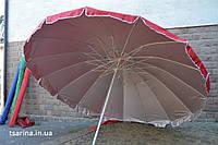 Зонт пляжный,для сада,торговый.3,5 м.