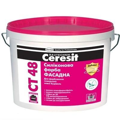 КРАСКА силиконовая белая база СТ-48 10л Ceresit