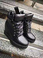 Только 40 размер! Стильные женские ботинки-сникерсы на танкетке деми