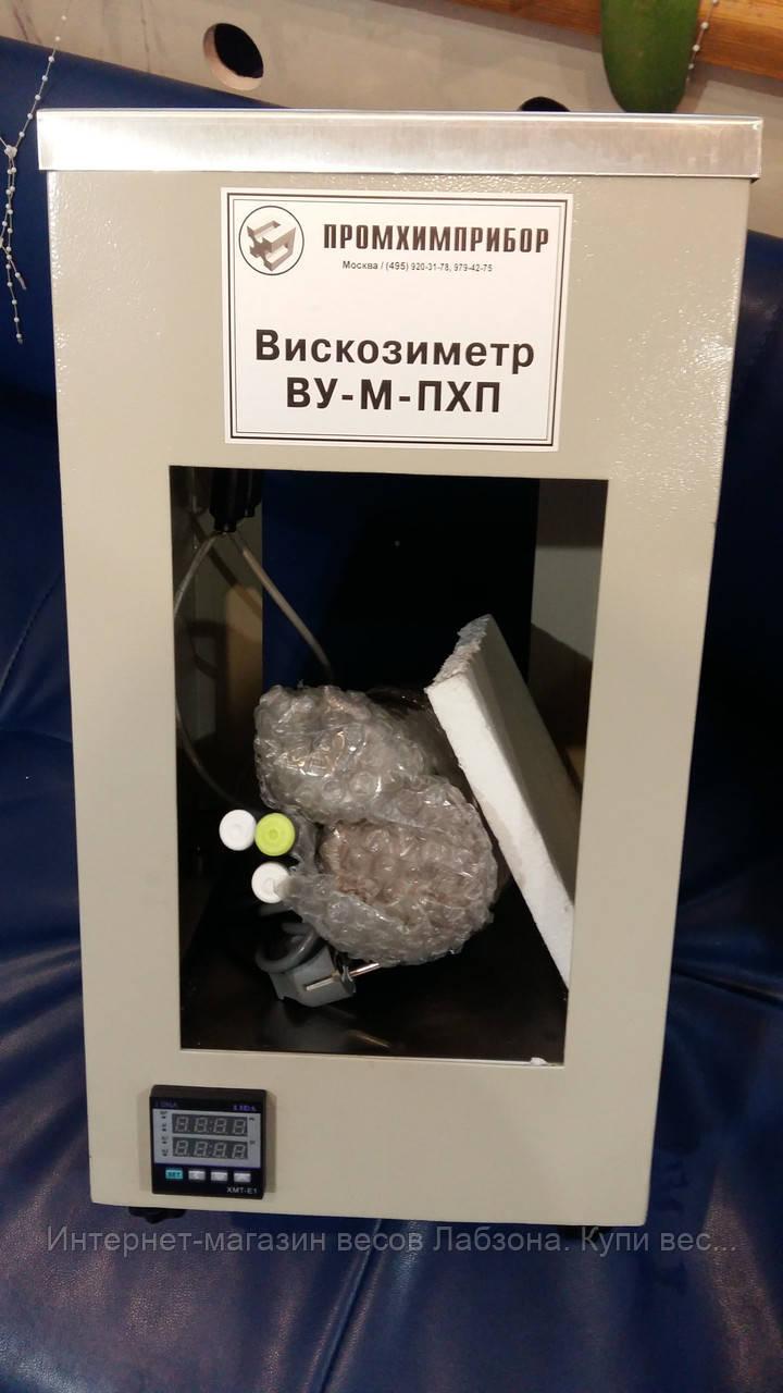 Вискозиметр ВУ-М-ПХП.