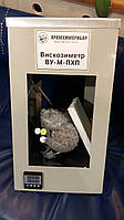 Вискозиметр ВУ-М-ПХП., фото 1
