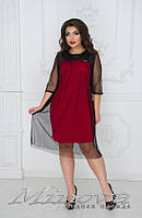 Нарядное платье большого размера недорого Новый год 2018 Украина Россия ТМ Minova ( р. 42-56 )